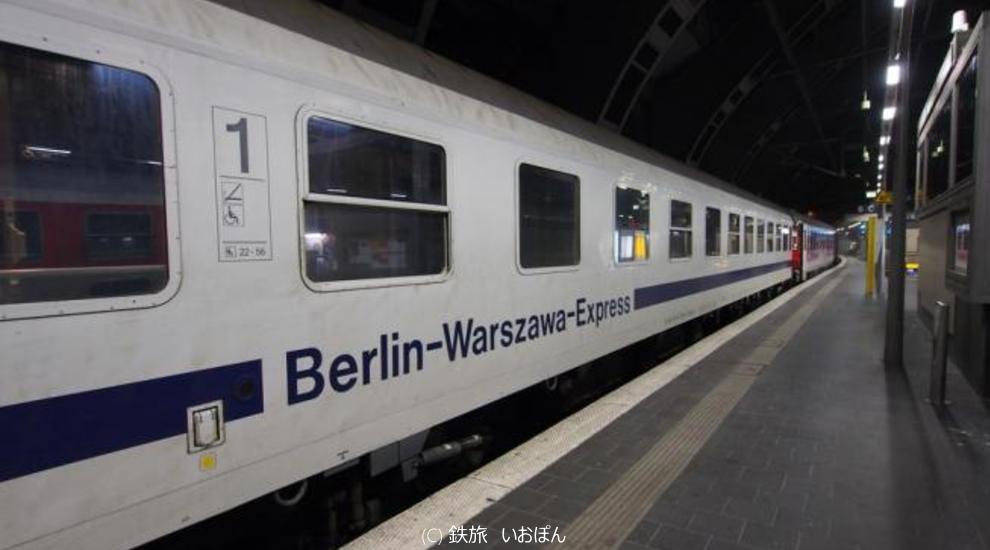 BerlinWarszawaExpress写真