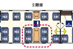 DBインターシティ座席表