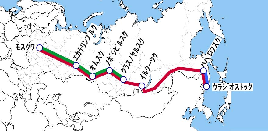 シベリア鉄道の路線図